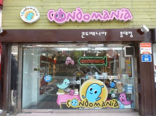 The sights of Hongdae